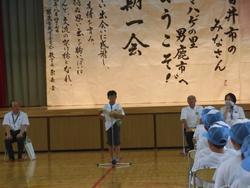 写真:男鹿市・春日井市児童交流学習11