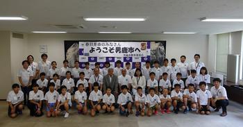 写真:男鹿市・春日井市児童交流学習4