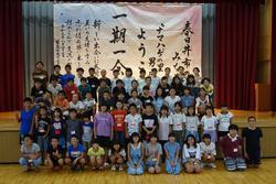 写真:男鹿市・春日井市児童交流学習14