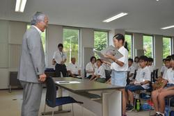 写真:男鹿市・春日井市児童交流学習3